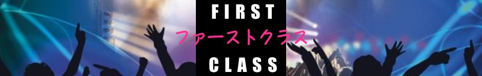 ドラマ 動画 クラス ファースト